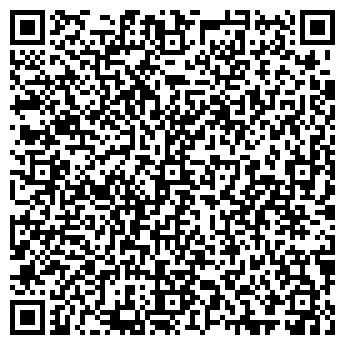 QR-код с контактной информацией организации Art-i-Chok, ФОП Гайдаенко