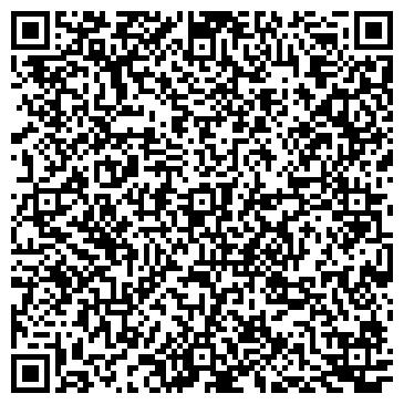 QR-код с контактной информацией организации Эдельвейс Строительная компания, ООО