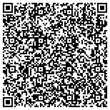 QR-код с контактной информацией организации Студия Архангел, ООО