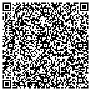 QR-код с контактной информацией организации Дизайн-студия Устименко Виталия, ЧП