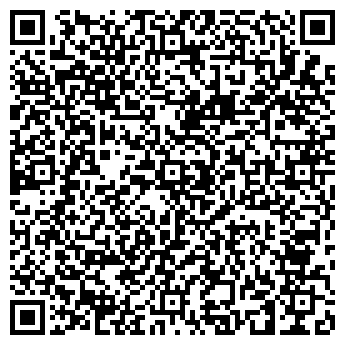 QR-код с контактной информацией организации Компания Витамин, ООО