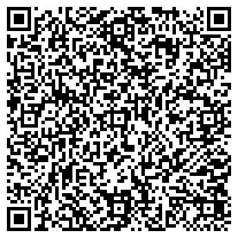 QR-код с контактной информацией организации Горизонт , ООО