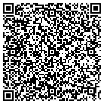 QR-код с контактной информацией организации Биарт-центр, ООО