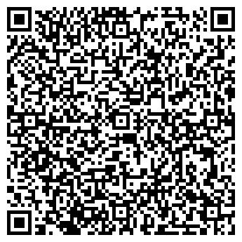 QR-код с контактной информацией организации Дегессо, ООО