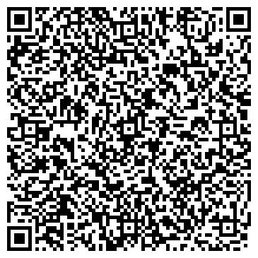 QR-код с контактной информацией организации ДАРЬЕВСКАЯ ИСПРАВИТЕЛЬНАЯ КОЛОНИЯ № 10