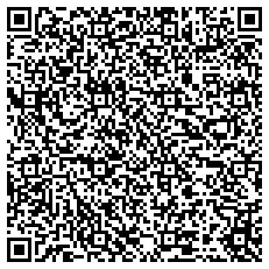 QR-код с контактной информацией организации Фирма Студия дизайна IСO, ЧП