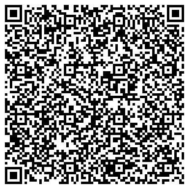 QR-код с контактной информацией организации Флаверс Стори (Flowers Store), ООО