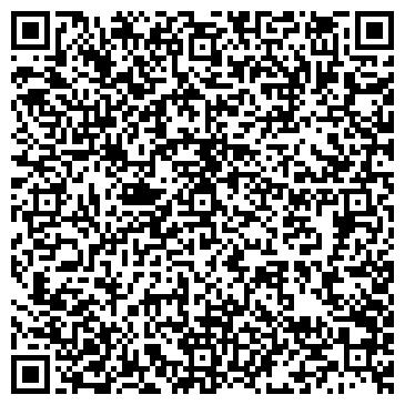 QR-код с контактной информацией организации Флавер Шоп, ЧП Flower Shop