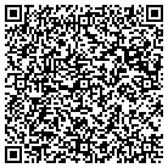 QR-код с контактной информацией организации ПП «ВАЛиКО»