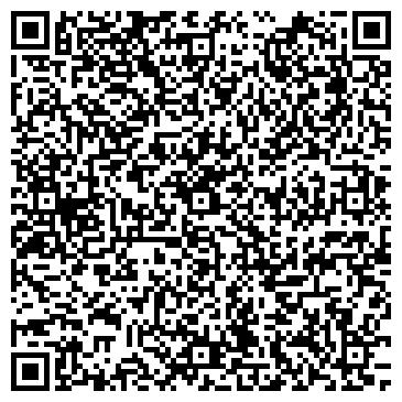 QR-код с контактной информацией организации ГП БЕЛОЗЕРСКИЙ, АГРОФИРМА, ГП