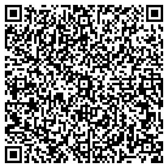 QR-код с контактной информацией организации ООО Стандарт-1
