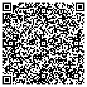 QR-код с контактной информацией организации Офис-Флора, ООО