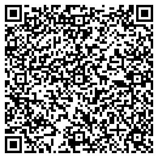 QR-код с контактной информацией организации DeLux