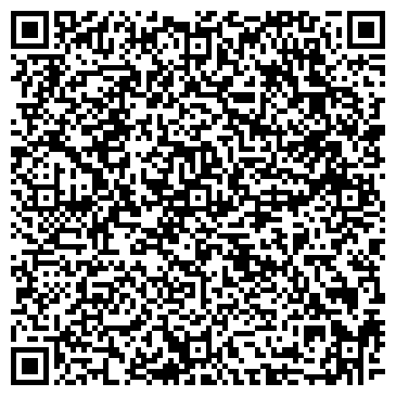 QR-код с контактной информацией организации ВИП Сервис Недвижимость, ООО