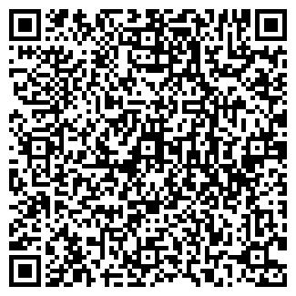 QR-код с контактной информацией организации SDS