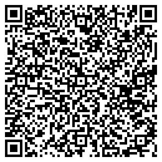QR-код с контактной информацией организации Vahidze