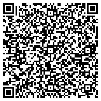 QR-код с контактной информацией организации флп АПК