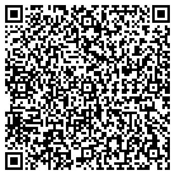 """QR-код с контактной информацией организации """"Decor Alex"""""""