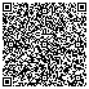 QR-код с контактной информацией организации Kremniyfasad