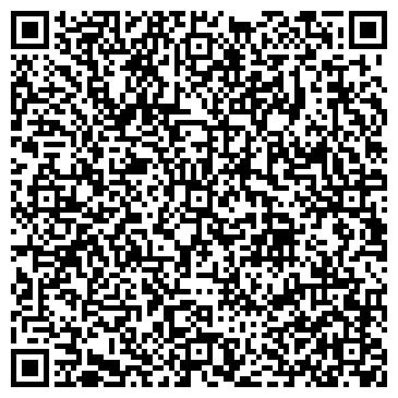 QR-код с контактной информацией организации Игнар, ООО (ТМ Камелия)
