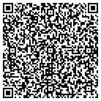 QR-код с контактной информацией организации Бисквит, СПД