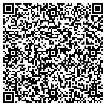 """QR-код с контактной информацией организации """"Бархатный сезон"""""""