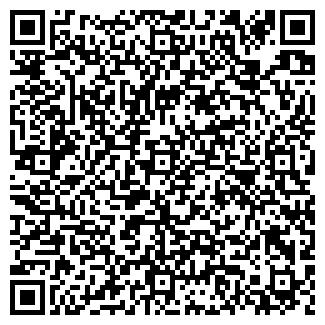 QR-код с контактной информацией организации Гранд Уют