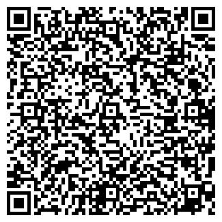 QR-код с контактной информацией организации элит декор