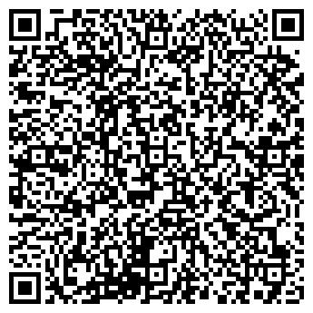 QR-код с контактной информацией организации ОДЕССАРЫБХОЗ, ЗАО