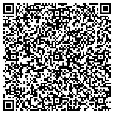 QR-код с контактной информацией организации Дизайн студия интерьера Line-A (Линия-А)
