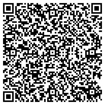 QR-код с контактной информацией организации Лях П. П., ИП