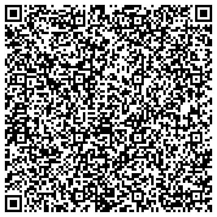 QR-код с контактной информацией организации ХАДЖИБЕЙ, УКРАИНСКИЙ ЦЕНТР САНАТОРНО-КУРОРТНОЙ РЕАБИЛИТАЦИИ И СОЦИАЛЬНОЙ АДАПТАЦИИ ДЕТЕЙ-ИНВАЛИДОВ, ГП
