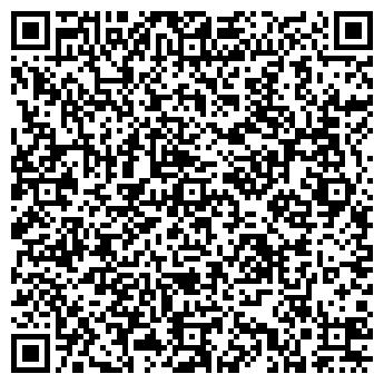 QR-код с контактной информацией организации Max-art