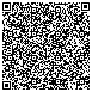 QR-код с контактной информацией организации Студия художественного стекла, СПД