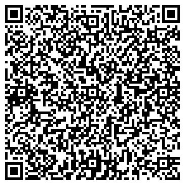 QR-код с контактной информацией организации Дом стекла, ООО