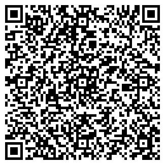 QR-код с контактной информацией организации Общество с ограниченной ответственностью БАРД-РЕАЛ