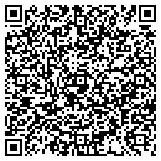 QR-код с контактной информацией организации Дизайн-студия GRAND, ООО