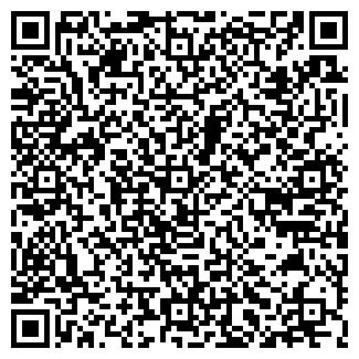 QR-код с контактной информацией организации Квалито