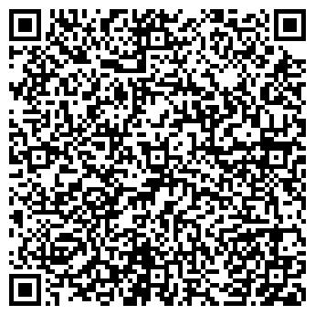 QR-код с контактной информацией организации Витраж Декор, ООО