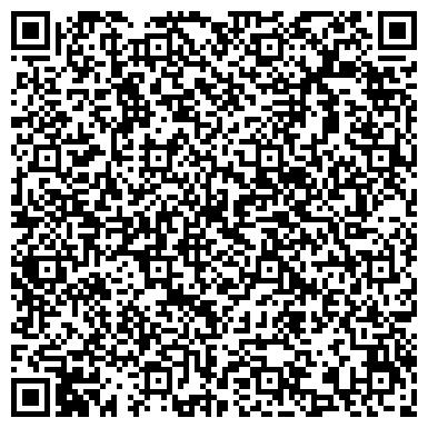QR-код с контактной информацией организации Viva Rosa ( Вива Роза), ЧП