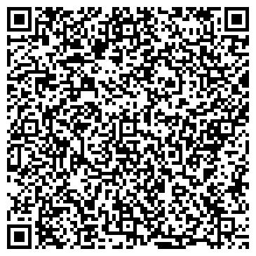 QR-код с контактной информацией организации Кристал ПВКП, ООО