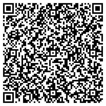 QR-код с контактной информацией организации Брассервейс, ООО