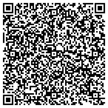 QR-код с контактной информацией организации БЕРДЯНСКИЙ МОРСКОЙ ТОРГОВЫЙ ПОРТ, ГП