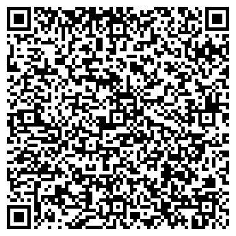 """QR-код с контактной информацией организации """"Реставрация"""", ЧП"""