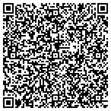 QR-код с контактной информацией организации БЕРДЯНСКИЙ ЗАВОД СТЕКЛОВОЛОКНА
