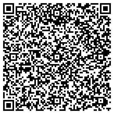 QR-код с контактной информацией организации Жасмин цветочная мастерская, СПД