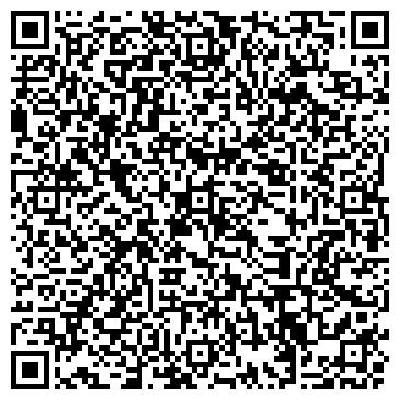 QR-код с контактной информацией организации Стар Стайл, ООО (STAR STYLE)