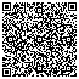 QR-код с контактной информацией организации Сбуд, ООО