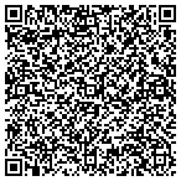 QR-код с контактной информацией организации Подвесные системы, ЧП