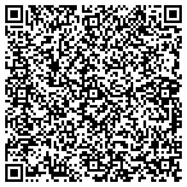 QR-код с контактной информацией организации Стройсервис , ЧП